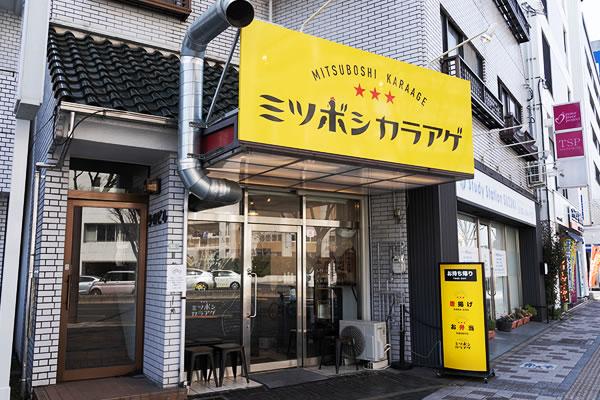 写真:出汐本店